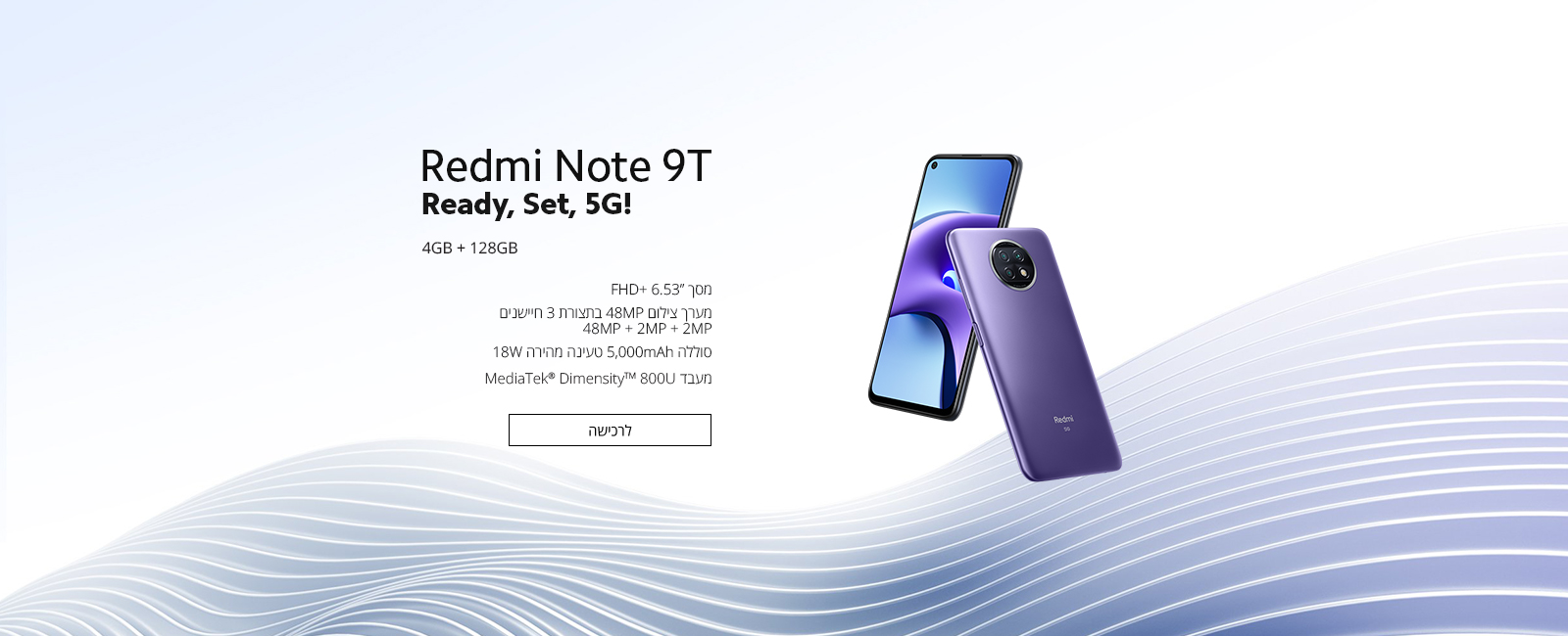 redmi-note-9t
