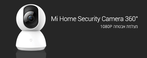 mi-home-security-camera-360