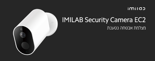 imilab-security-camera-ec2