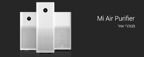 mi-air-purifier